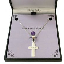 Sterling Silver Cross with Engraving for Man or Boy